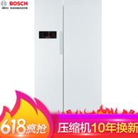 0点:Bosch 博世 610L 风冷无霜 对开门冰箱BCD-610W(KAN92V02TI)