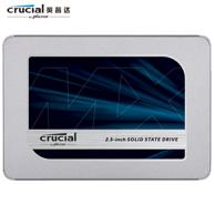 18日0点: crucial 英睿达 MX500 SATA3 固态硬盘 500G