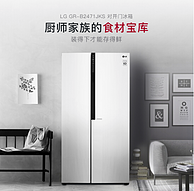 18日0点:LG GR-B2471JKS 628L 对开门冰箱