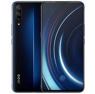 18日0点、12期免息、真香: vivo iQOO 智能手机 6GB+128G