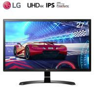 0点:LG 27寸 4K IPS液晶显示器27UD58