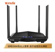 Tenda/騰達 1200M AC雙頻 無線路由器 AC10