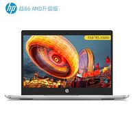 18日0点: HP 惠普 战66 AMD升级版 15.6英寸轻薄笔记本电脑 (R5-3500U、8GB、512GB)