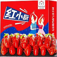 净虾16元/斤!今锦上 麻辣小龙虾 4-6钱 净虾750gx3件+6~8钱 2斤