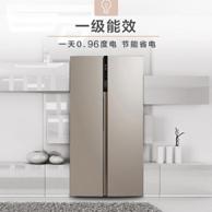 655升大容量,Midea 美的  变频 对开门冰箱BCD-655WKPZM(E)