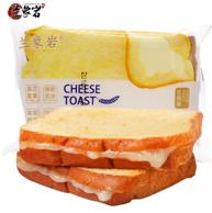 兰象岩 乳酪吐司夹心面包500gx2件   折5.4元/件