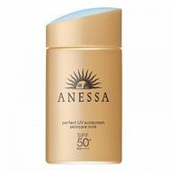 2018年版,ANESSA 安热沙 金瓶防晒霜 60mlx2件