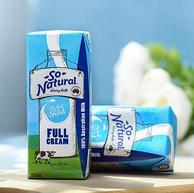 历史低价: So Natural 澳伯顿 全脂纯牛奶 200mlx24盒 x4件