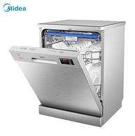 值哭、14套: Midea 美的 D5-T 独立式洗碗机