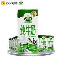 日期新鲜,Arla 爱氏晨曦 全脂纯牛奶 200mlx24瓶x2件