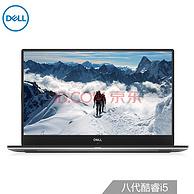 Dell  XPS 15 9570 15.6寸笔记本(i5-8300H/8GB/256GB)