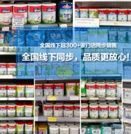 丹麥原罐進口:Eurence/代膳 脫脂高蛋白奶粉400g