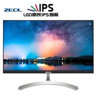 ZEOL 卓尔 卓悦 23.8英寸 IPS显示器