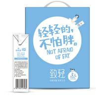 低脂高蛋白,新希望 致轻低脂纯牛奶 250mlx12盒x5件