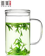 4.9分:雅集 耐热透明玻璃泡茶杯 500ml