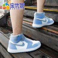 雨天也可以穿A锥,宝优妮 硅胶 防雨鞋套
