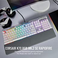 海?#38142;?K70 RGB MK.2 SE 机械游戏键盘