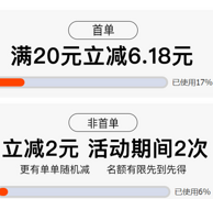 听说你不团Se?京东闪付 X Apple Pay 享立减  首单20-6.18 / 次单-2 还有美团30-6.18话费