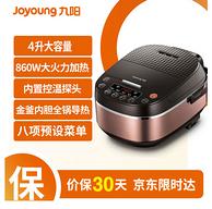 金釜内胆+24小时预约:九阳 4L 全自动智能电饭煲 F-40FZ810