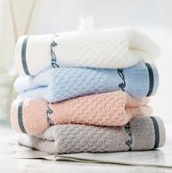 14點:4條 潔麗雅 80g 純棉 繡花毛巾68x34cm