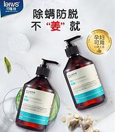 控油防脱 去屑止痒:广药白云山 生姜洗发水 400ml