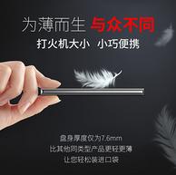 22日0点:仅打火机大小,EAGET 忆捷 M1 移动固态硬盘 USB3.1 Type-C 512GB