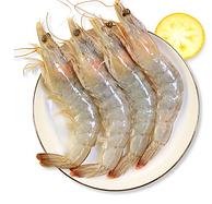 大号60-70只,净重3斤:渔公码头 厄瓜多尔白虾