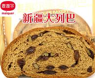 以稀 新疆黑麦列巴切片吐司面包 2斤