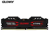 Gloway 光威 TYPE-?#26009;?#21015; DDR4 2666频率 台式机内存条 8G