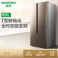 Ronshen 容声 BCD-410WD11HPC T型 三开门冰箱 410升
