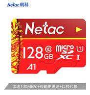 0.6元/G:Netac ?#22763;?128GB Class10 TF内存卡