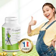 补钙、淡斑、促胎眼脑发育、法国 Eric Favre  孕妇专用海藻dha