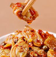 4.9分:怡悦缘 杏鲍菇蛤蜊下饭酱 170gx2瓶