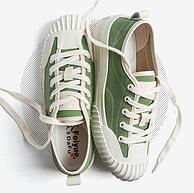 配色小清新,小编同款,FEI YUE飞跃 DF/1-8231 中性帆布鞋