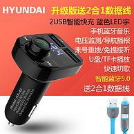 QC3.0快充、蓝牙5.0:现代 车载充电器 HY-82