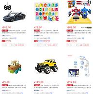 京东 自营玩具促销