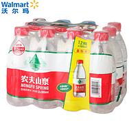 农夫山泉 饮用天然水 380mlx12瓶x2瓶