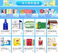 70元抱走一大箱:苏宁超市 多品类专场促销 领券满199-129元