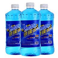 中德 0度 汽车玻璃水1.6Lx3桶
