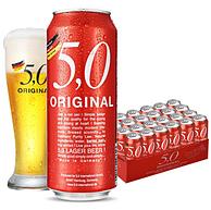 德国进口,奥丁格 5.0 窖藏啤酒 500mlx24听