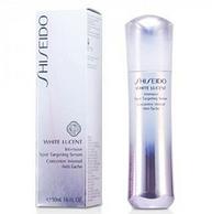 Shiseido 资生堂 瑕疵修护精华 30ml