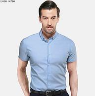 修身不紧绷 免熨烫:Lozo Uomo 男士丝光棉衬衫