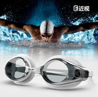 高清防雾、可配度数:特步 高清防水防雾泳镜