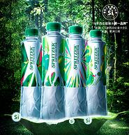 马来西亚国会用水 400mlx24瓶:Spritzer 事必胜 矿泉水