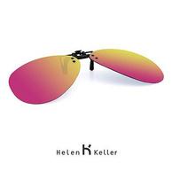 林志玲代言,海伦凯勒 夹片式 偏光太阳镜