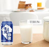 新疆网红特产:天润 奶啤 300mlx12罐 整箱装