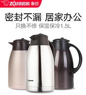 Zojirushi 象印 1.5L 不锈钢真空保温瓶 SH-FE15C