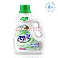 活力28 椰油低泡洗衣液   4斤