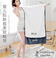 0.5s瞬吸:纯棉加大加厚浴巾