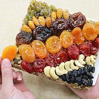 寻味无疆 1斤 新疆纯手工 大块切糕 11种坚果/果干